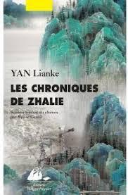 Telechargement 2020 02 20t103937 828