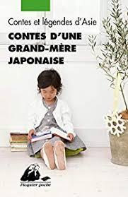 Telechargement 2020 02 20t110210 405